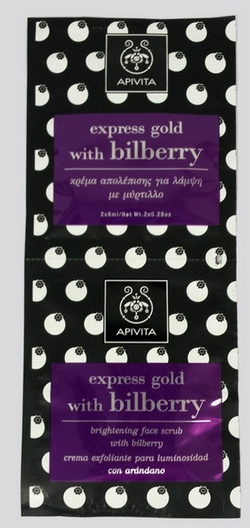 apivita Express-bilberry  cr