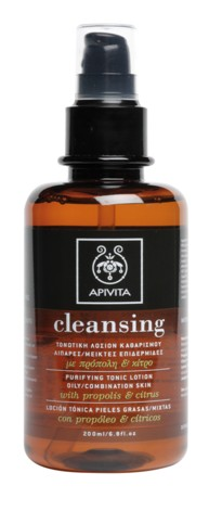 apivita-cleasing-system-set cr cr