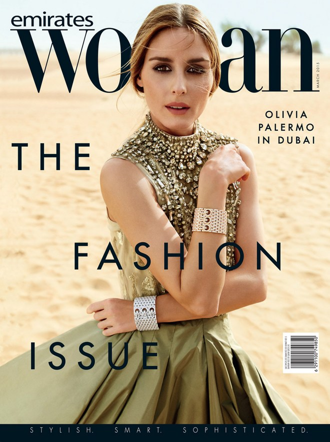 olivia-palermo-emirates-woman-march-2015-cover