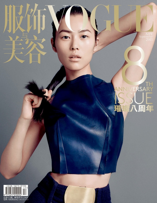 vogue-china-anniversary-cover6