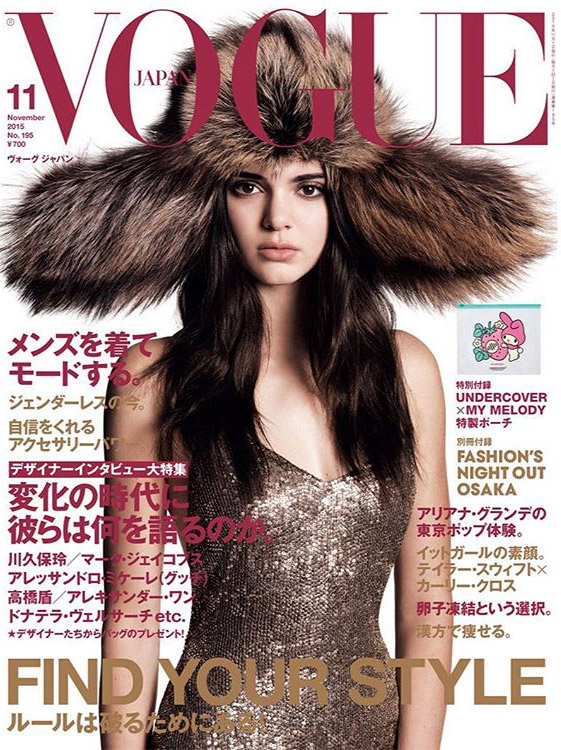 Kendall-Jenner-Vogue-Japan-November-2015-Cover