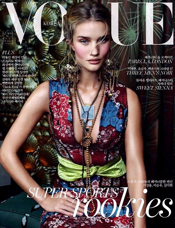 Rosie-Huntington-Whiteley-Vogue-Korea-November-2015-Cover