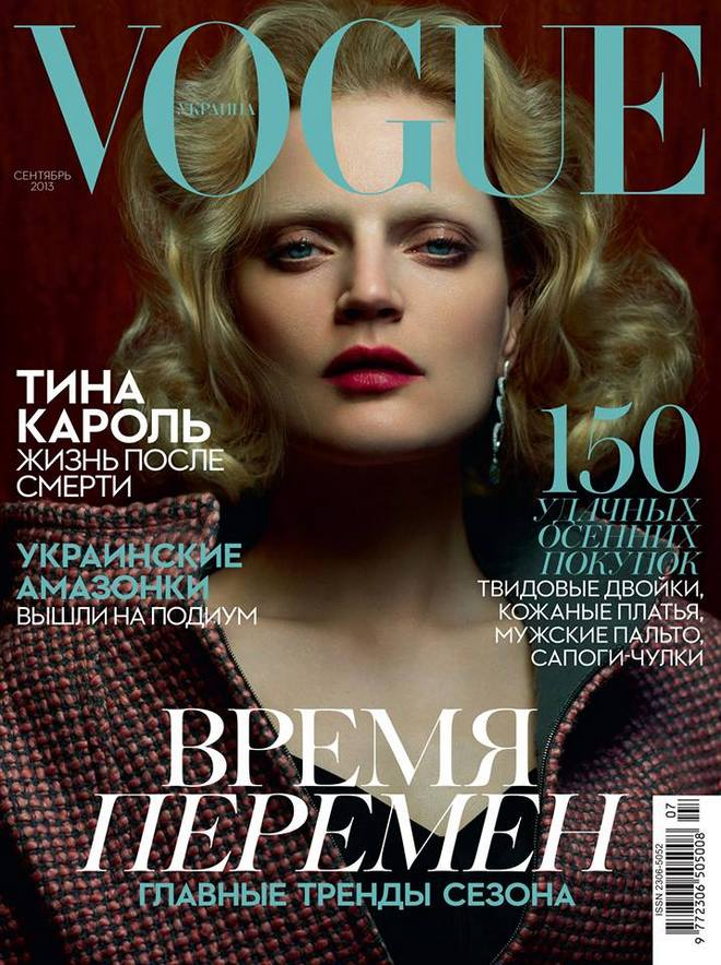guinevere-ukraine-vogue-cover