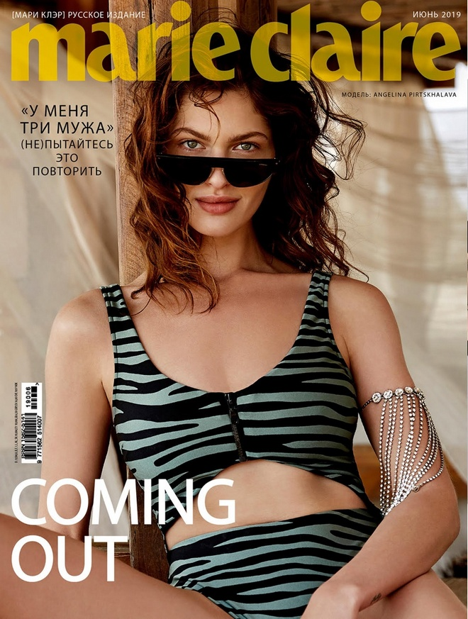 Angelina Pirtskhalava Marie Claire Russia Cover Photoshoot01