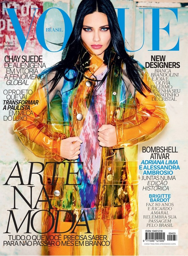 adriana-lima-vogue-brazil-2014-cover